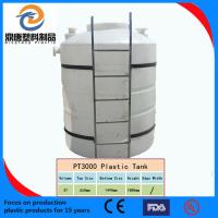 Best PE rotomould round tank/Plastic water tank wholesale
