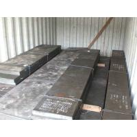 Buy cheap Rectangle Shape Hardened Tool Steel Bar 4H5MFS With Annealed Heat Treatment from wholesalers
