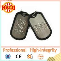 Buy cheap Global best-selling metal dog tag necklace supplier product