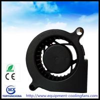 China CE ROHS Approve 50Mm DC Motor Fan High Flow For Humidifier / Dehumidifier on sale