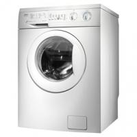 Buy cheap laundry washing machine&electronic drain valve from wholesalers