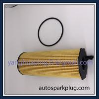 Best Car Auto Engine Parts , Hepa Oil Filter Price For Landrover LR002338 wholesale