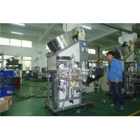 Best Plastic Caps Hot Automatic Stamping Machine / Cosmetic Tube Foil Printing Machine wholesale