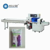 Best Electric Laundry Glove Packing Machine Double Motors Welding 2.4KW Power wholesale