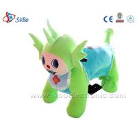 Best Sibo Coin Operated Kids Ride Machine Happy Animals Ride wholesale