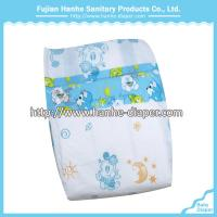 China Baby Products Wholesale Baby Diapers With Factory Price on sale