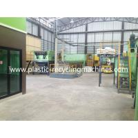 Cheap Environmental Waste Plastic Recycling Machine For PET Bottle Flakes for sale