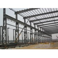 China Automotive Large Heavy Steel Structure Construction Metal Welding Fabrication on sale