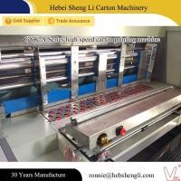 Best 380V 35kw Flexo Printing And Die Cutting Machine For Corrugated Carton wholesale