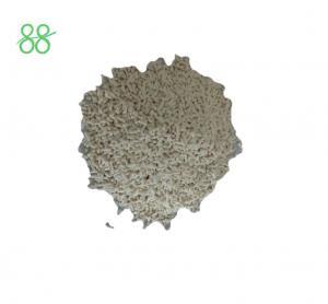 Best Nitenpyram 10%SL 50%WDG  Nematicide Insecticide wholesale