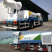 Best 2017 CE Approved Agricultural And Construction Dust Control Mist Blower Sprayer wholesale