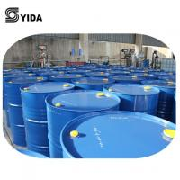 Best EP Purity Ethylene Glycol Monopropyl Ether For Combination Of Other Substances wholesale