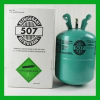 Best Hot selling Refrigerant Gas R507 Packed in Disposable Cylinder wholesale
