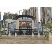 HD P8 Large Commercial LED Screens Full Color Advertising