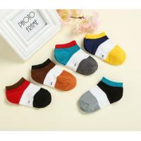 Best Funny Knitted soft ankle socks newborn baby socks baby socks gift set custom made wholesale
