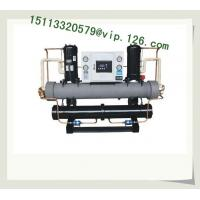 Best Separate Cooled Chillers/Open Type Chiller/Central Water Chiller/Screw Chiller For Chile wholesale