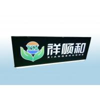 China Business Brand Hanging Led Directional Signs With Cutout Illuminated Letter on sale