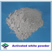 China activated clay on sale