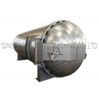 Best Industrial Horizontal Vulcanizing Autoclave Tank For Rubber, Rubber Electric Heating Vulcanizing Tank wholesale