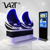 Buy cheap Fantastic View 9D Virtual Reality Game Machine With 42 Inch Touch Screen from wholesalers