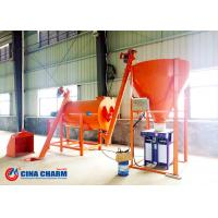 Best Mini Scale Dry Mortar Mixer Machine For Mixing Masonry Putty Mortar Detergent Powder wholesale