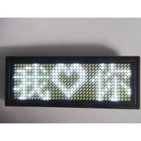 Best LED name badge-USB Rechargeable led moving message display scrolling message-LED name bad wholesale