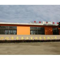 Xinghua Jinyi Greenhouse Equipment Co.,Ltd