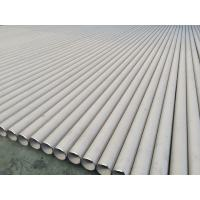 Best Duplex Stainless Steel Pipe ASTM A789 / ASTM A790 / ASTM A928 S31803, S32750, S32760, SUS329J3L 1.4462, 1.4410, 1.4501 wholesale