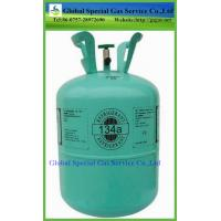 Best Tetrafluoroethane R134a wholesale