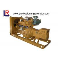 Best 3 Phase 4 Wire Auto Start 75 kw Natural Gas Generators AC Three Phase Output wholesale