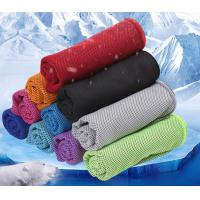 Best Microfiber yoga towel recycled polyester yoga towel recycled sublimation microfiber towel for sale wholesale