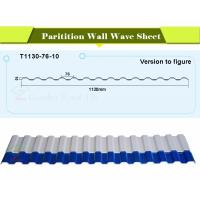Best Plastic PVC Wall Board For Farming Wall Corrugated Weather Board wholesale