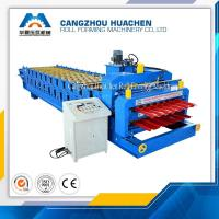 Buy cheap Most Popular Metal Roofing Double Layer Sheet Metal Roll Forming Machines For Industrial product