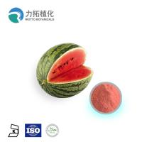 Best Food Grade Plant Extract Powder Watermelon Fruit Powder Lowering Blood Pressure wholesale