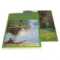 Buy cheap Light embossing logo Catalogue printing from wholesalers