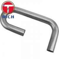 China Welded Car Cuffler Exhaust Pipe For Truck ASTM A787 DC03 DC04 SA1D SA1C on sale