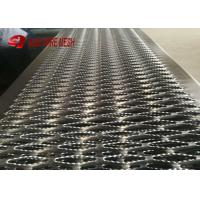 Best Hot Dipped Galvanized Plate Perforated Metal Mesh Safety Grating Walkway Anti - Rust wholesale