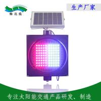 Best Utmost in convenience solar led traffic safety lights for Construction warning wholesale