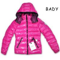China New Arrival Moncler bady womens down jacket,hot pink on sale