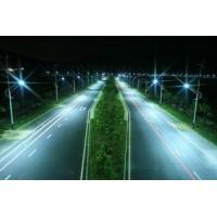 China High power 100w 1050mm outdoor Hybrid Solar Wind Street Lights with 120W Solar panel on sale