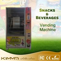 China Automat drinks and snack food vending machine with drop sensor on sale