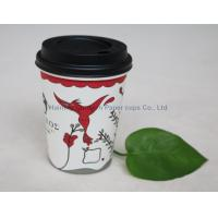 Buy cheap Small Hot Drink Paper Cups With Lids , Disposable Coffee Cup Single Wall from wholesalers