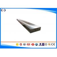 Best ASTM A681 Hot Forged Steel Bar Black Iron Block S7 Tool Steel 1.2355 ISO9001 wholesale