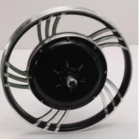 China Anti-rust Rimmed Brushless and Gearless Safety Wheel Hub Motor with die casting on sale