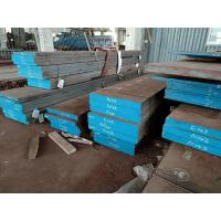 Best Hot Rolled Gcr15 Bearing Alloy Steel Plate 52100 High Strength 1500mm wholesale