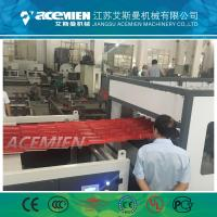 Best ACEMIEN Factory produced PVC corrugated roofing sheet/tile extrusion line wholesale