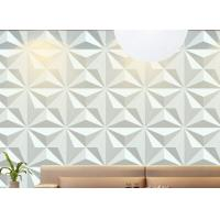 China House Custom Wall Decals 3D Background Wall Structural Insulation Wall Paper on sale