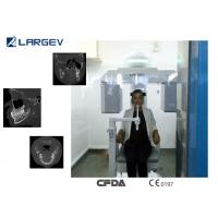 Buy cheap LargeV Hires3D dental imaging systems with better -imaging progress system and from wholesalers