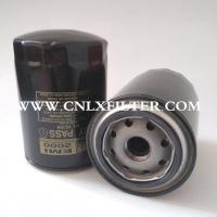 Best 11-9321 119321 thermo king oil filter wholesale