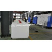 Buy cheap Chemical Stacking Barrels Extrusion Blow Molding Machine / Blow Molding Equipment product